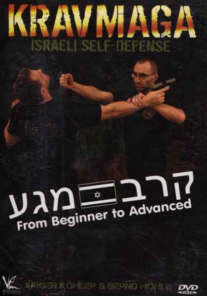 3-DVD Box Krav Maga Israeli Self-Defense